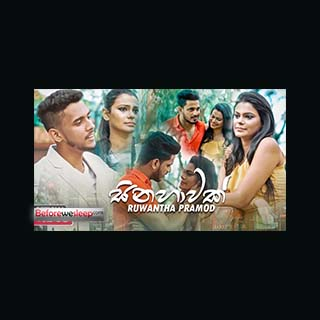 sinawak mp3 download