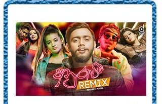anurawee remix mp3 download