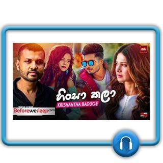 Hinsa Kala Mp3 Download