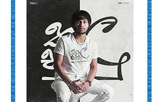 Lankan Thanamalvila mp3 download