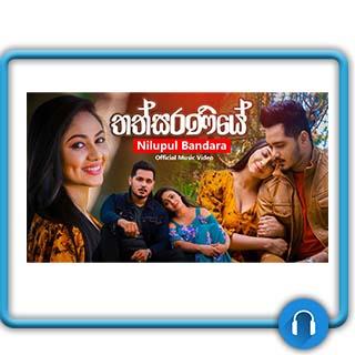thathsaraniye mp3 download
