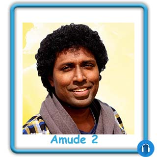 amude 2 mp3 download