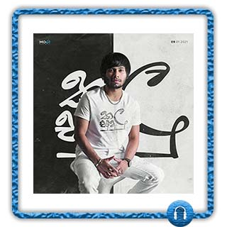 awurudu nawata mp3 download