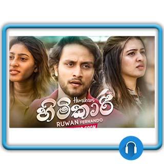 himikari mp3 download