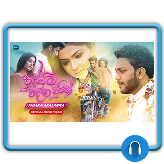 husma wadina durin mp3 download