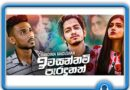 iwasannam peradunath mp3 download