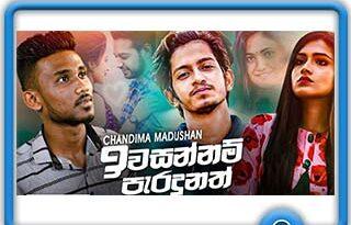 iwasannam peradunath mp3 download