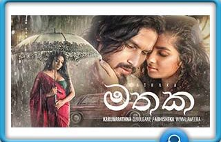 mathak lyrics abhisheka