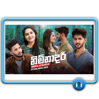 nimnadari mp3 download