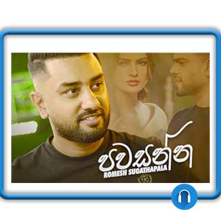 Pawasanna Mp3 Download