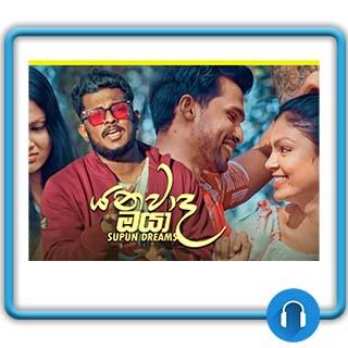 yanawada oya mp3 download