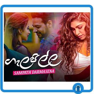 galapilla mp3 download