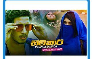 himikari mp3 download vihanga