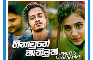 hinaune nethimuth mp3 download
