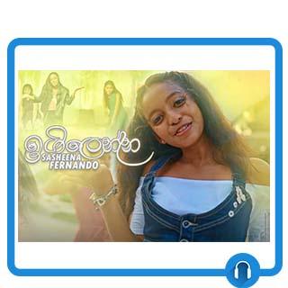 Igilenna Mp3 Download Sasheena