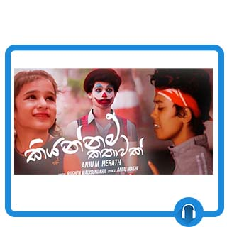 kiyannam kathawak mp3 download