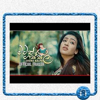 matath gassala mp3 download