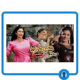 sihinayak mawna mp3 download
