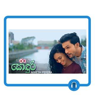 Sonduri mp3 download nimesh