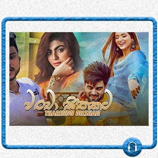 wancha sithakata mp3 download