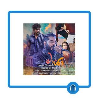 maya mp3 download hemal