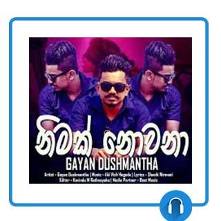 nimak nowana mp3 download