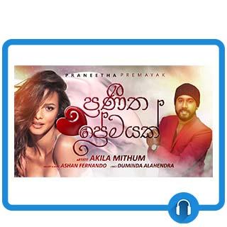 praneetha premayak mp3 download