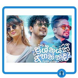 prashnayak ahannada mp3 download