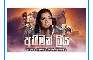 abhiman liya mp3 download