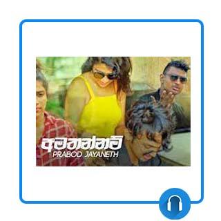 amathannam mp3 download prabod
