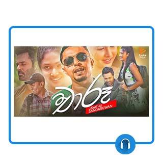 chaaru mp3 download jayathu