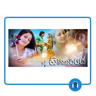 himikariye mp3 download