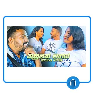 kusumak wage mp3 download