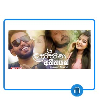 lassana atheethayak mp3 download