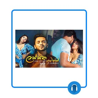 lassana gamanak mp3 download