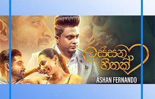 lassana hithak mp3 download