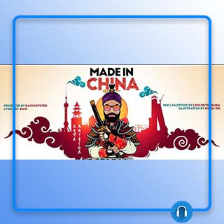 made in china mp3 download