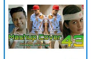 mashup cover mp3 download