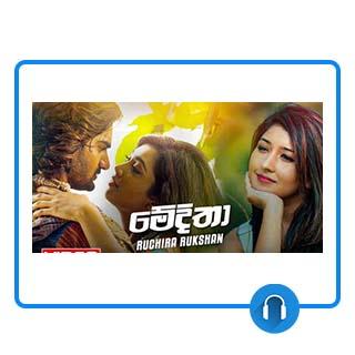 meditha mp3 download ruchira