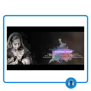 nalaville mathake mp3 download