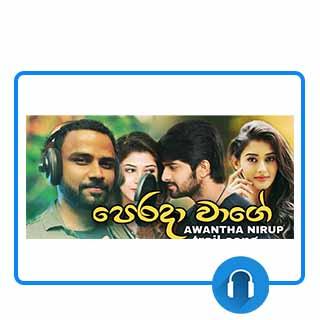 perada wage mp3 download