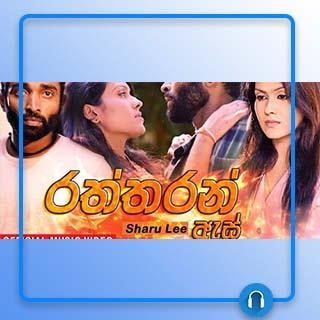 raththaran as walin mp3 download