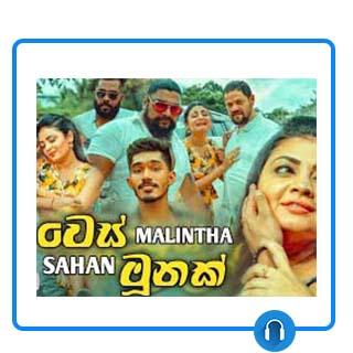 wes munak mp3 download