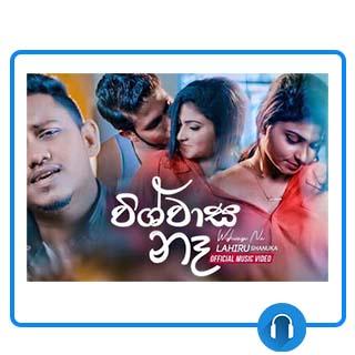 wishwasa na mp3 download