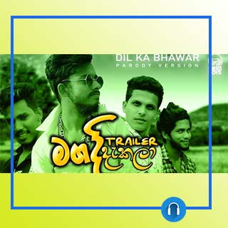 magadi dakala mp3 download