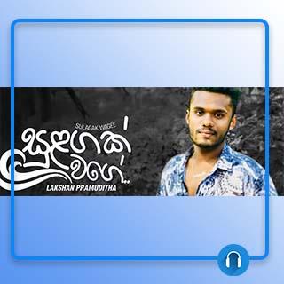 sulagak wage mp3 download