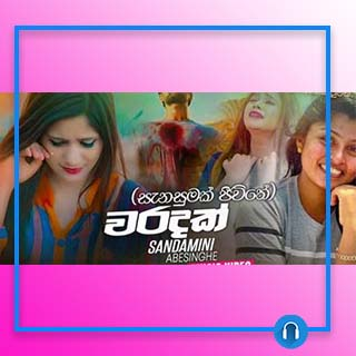 warak mp3 download sandamini