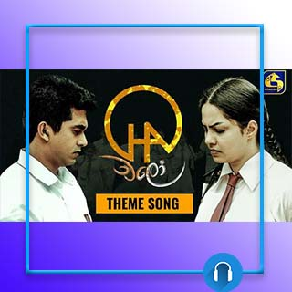 chalo theme song mp3