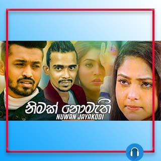 nimak nomethi mp3 download