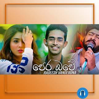 pera bawe mp3 download